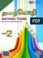 Bahasa Tamil Tahun 2 SK Teks KSSR Semakan