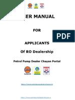 Online Application Process for Petrol Pump.pdf