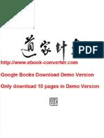 A Study of Daoist Acupuncture & Moxibustion by Cheng-Tsai Liu- Liu Cai Ka Hua