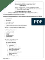 Gunapadam Marunthakkaviyal syllabus MSE-2016.pdf