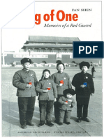 Fan Shen - Gang of One_ Memoirs of a Red Guard (American Lives) (2004)