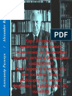 Карл Ясперс как провозвестник нового социализма