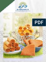 Company Profile KAP (Chinese).pdf