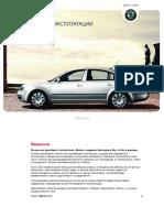 Шкода Суперб Б5. Руководство по эксплуатации, издание 05.2004.pdf
