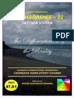 47_01A Panchadasi Text & Notes.pdf