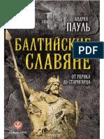 14847332.a4.pdf