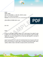 Phonetic.pdf