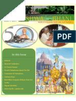 Vishwabhanu Oct'19 -  Nov'19