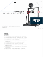 说明书_CR-10S Pro_中文版