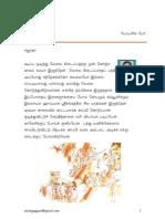 Sujatha-PaperilPor