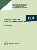 Demenchuk_Contrastive-Lexicology