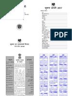 5a433eeb-fc88-49fb-ab04-04b50af72573.pdf