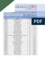 ATP-1-F19