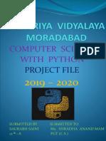 KENDRIYA  VIDYALAYA cs file.pptx