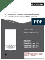 613_CLAS EVO - CLAS EVO SISTEM FF - manual de instalare.pdf