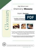 hs_chemistry_burmese.pdf