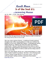 Path of the Soul Discovering Mussar