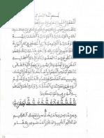 سر سورة الفاتحة Asrar