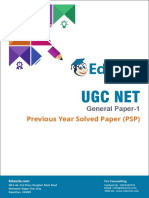 paper 1 prev sol.pdf