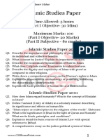 Islamiat Papers (2000- 2019)