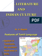 tamil lit in english.pdf