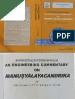 Manuṣyālayacandrika - An Engineering commentary v2.0.pdf