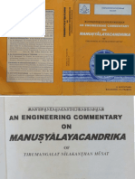Manuṣyālayacandrika - An Engineering commentary v2.0.pdf
