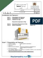examens-national-2bac-sci-genieur-smb-2010-n.pdf
