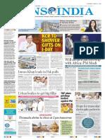 English_HansIndia_26-07-2018.pdf