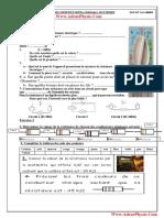 SERIE No4 résistance electrique (Www.AdrarPhysic.COm)