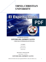 California Christian University_-_El Espíritu Santo