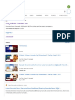 kannada news - Google Search