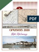 2020 calendar - Old Limassol (Armenian)