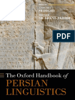 Pages from The Oxford Handbook of Persian Linguistics.pdf