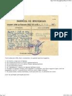 Подделки - Священные войны - RSDN
