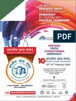 10th BCS Brochure