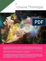 rhoroscopes-miller-book.pdf