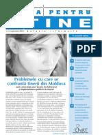 Ret Tine Nr6-03