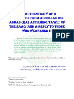 Tewil on Saq by Ibn ABBAS