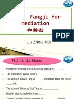 06 和解剂 Mediation