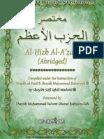 Al-hizbAl-azamabridgedByShaykhSufiIqbalMadani.pdf