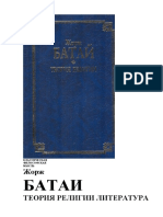 Batay_Teoriya_religii._Literatura_i_zlo.380530.pdf