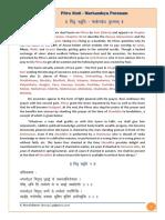 Pitru Stotram - Markandeya Puranam-5.pdf