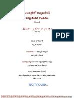 Telugu Quran in Simple Way Juz 22 Teluguislam