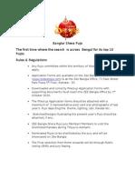 Shera Pujo Rules Regulations 2