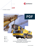 grove-all-terrain-cranes-spec-bf880c.pdf