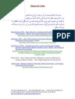 60073163-M-Ed-Ph-D-Theses-Dissertations-in-Urdu.doc