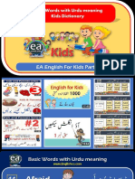 4000 Basic Words With Urdu Meaning English for Kids Dictionary B.pdf