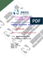 ccna_200_125_23_Oct_2019_D&D.pdf