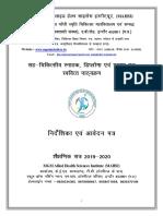 brochure_paramedical_courses_260619.pdf